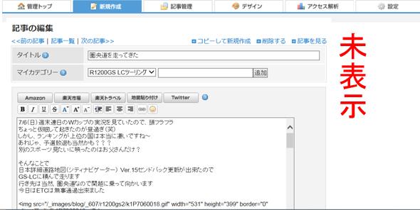 2so-netのコピー.jpg
